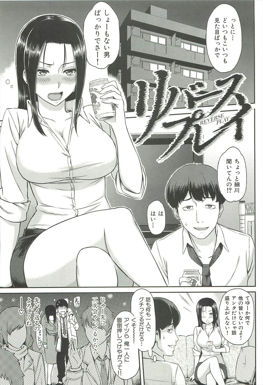 乙女 座 今週 の 運勢