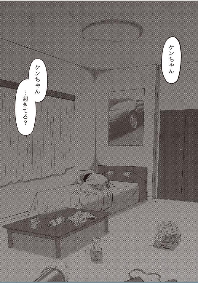 エロ 漫画 姉 近親相姦