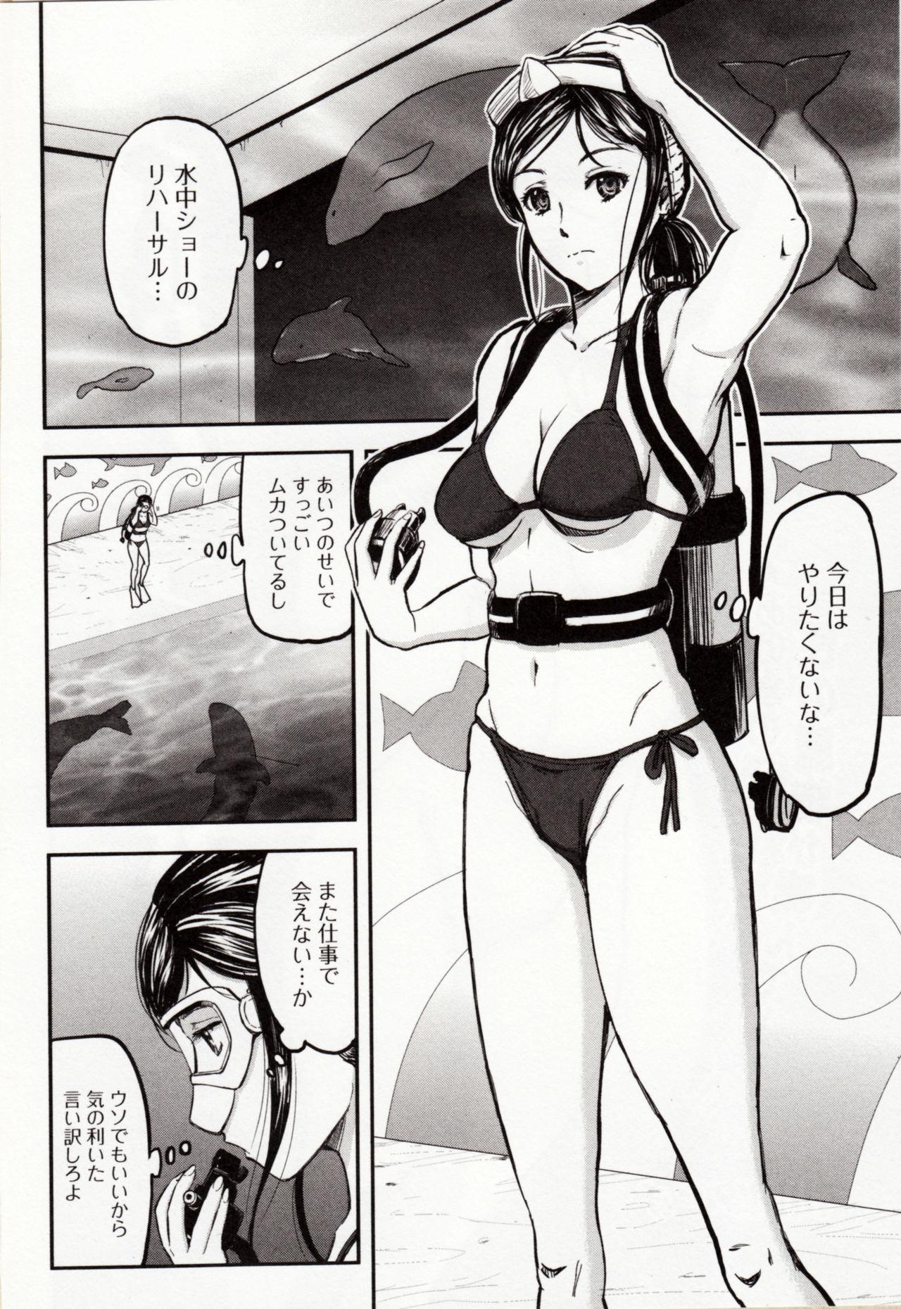 漫画 クリスマス エロ