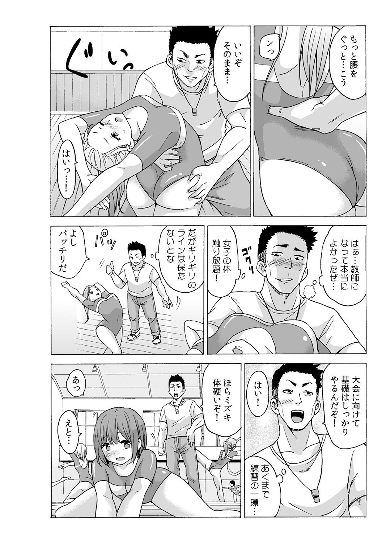 アダルト動画 島袋 エロ動画 人妻をハメる-48 -
