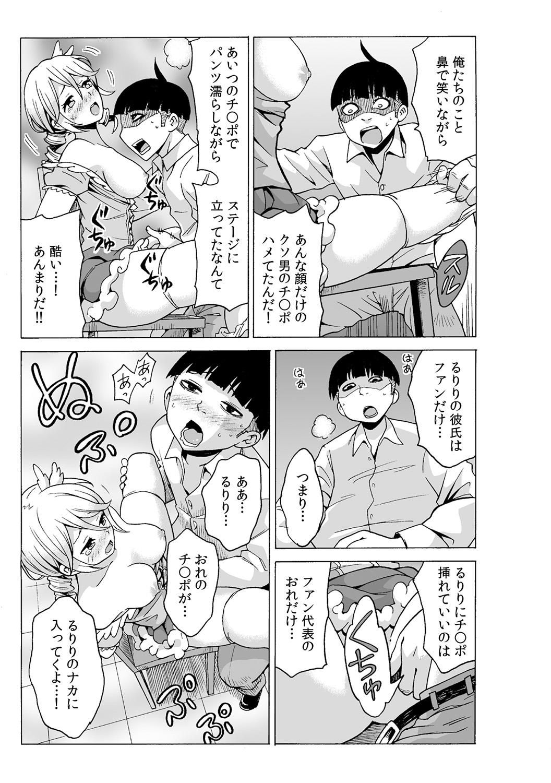 結婚発表。ちな既に入籍済み::ぱぴぷ速報 【超悲報】ガッキー