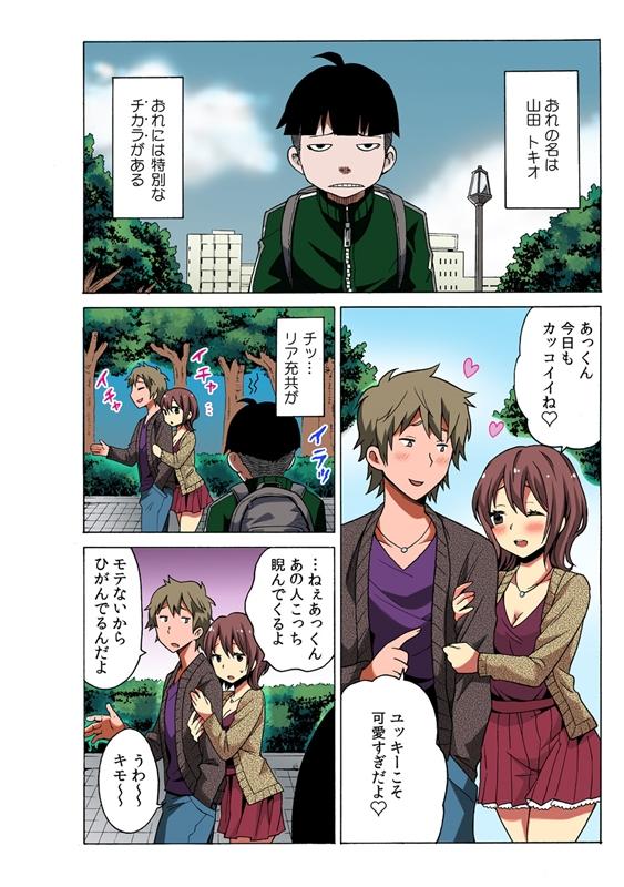 少年 ゲイ エロ漫画