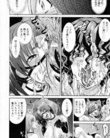 【エロ漫画】欲求不満な団地妻たちがいたいけなショタを逆調教&童貞喰いwww