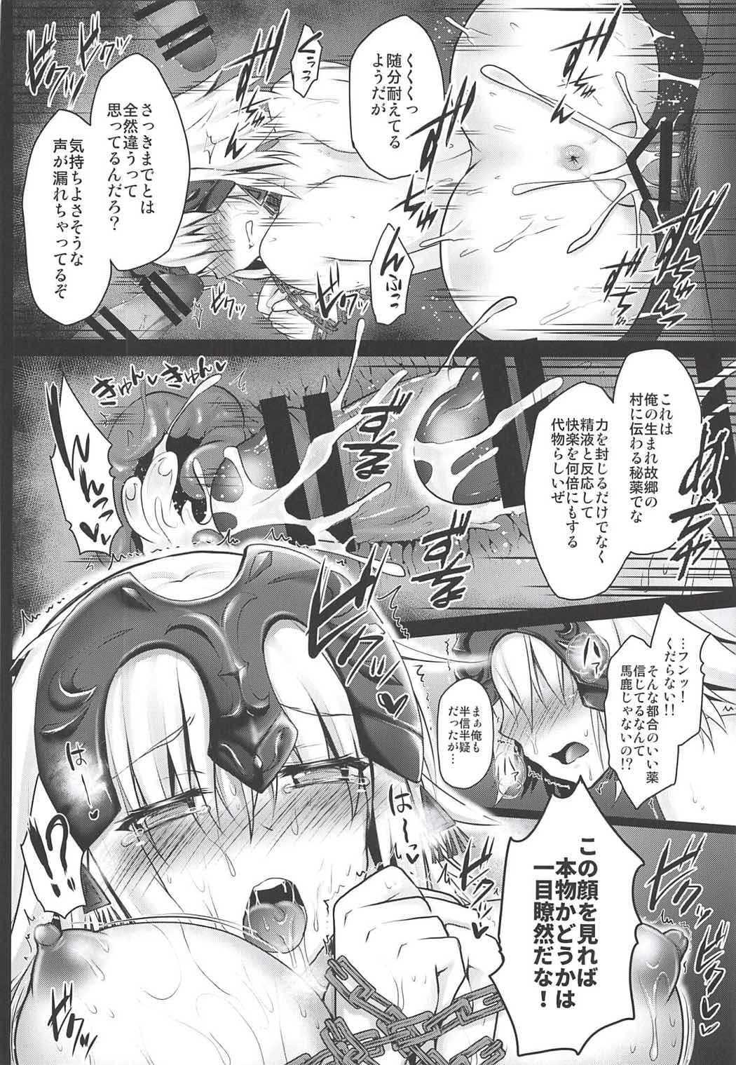 【エロ同人誌】兵士たちに媚薬を盛られたジャンヌオルタが下剋上快楽拷問の刑に処されるwww【Fate/Grand Order/COMIC1☆11】