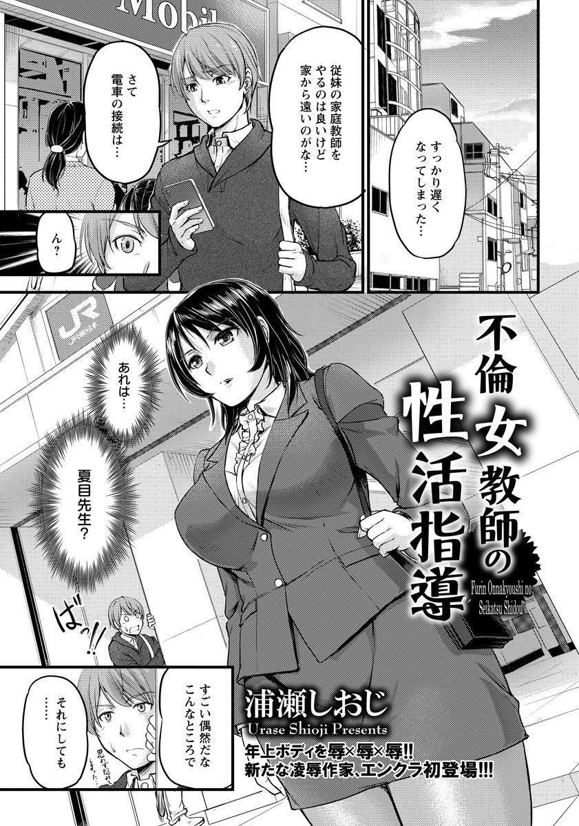 【素人オナ声倶楽部】剛くん(24歳)2