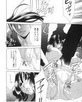 【エロ漫画】大好きな兄の前でDQNたちにマワされるお嬢様処女JKwww