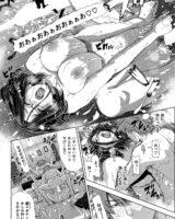 【エロ漫画】出会い系に手を出してしまった人妻が若い男とのセックスに溺れギャル堕ちwww