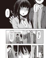【エロ漫画】身勝手すぎる旦那の発言に傷ついた人妻が号泣しながらの不倫セックスwww