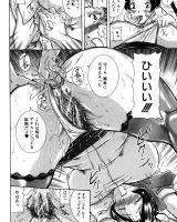 【エロ漫画】巨乳人妻女教師が男子生徒たちに二穴レイプされ絶頂www