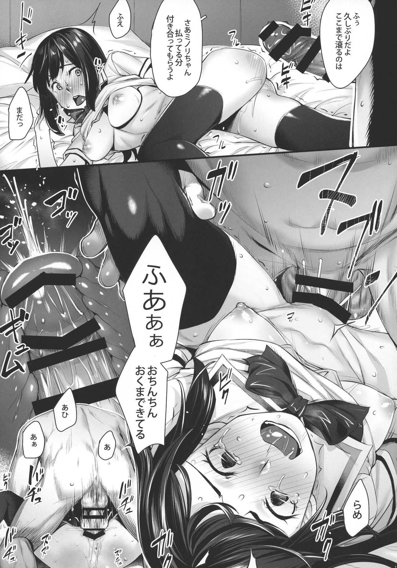 【エロ同人誌】JKがパンツをオジサン相手に売ったらスパンキングされるハメにwww【オリジナル/C92】
