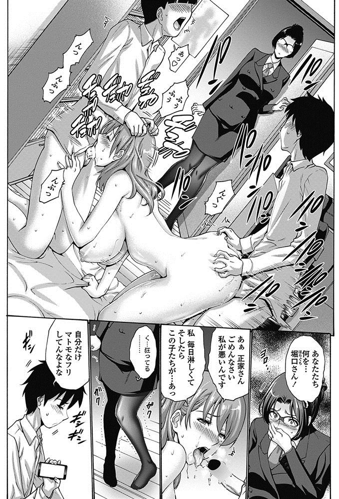 【エロ漫画】実の息子に犯される悦びを覚えてしまったドスケベママたちwww