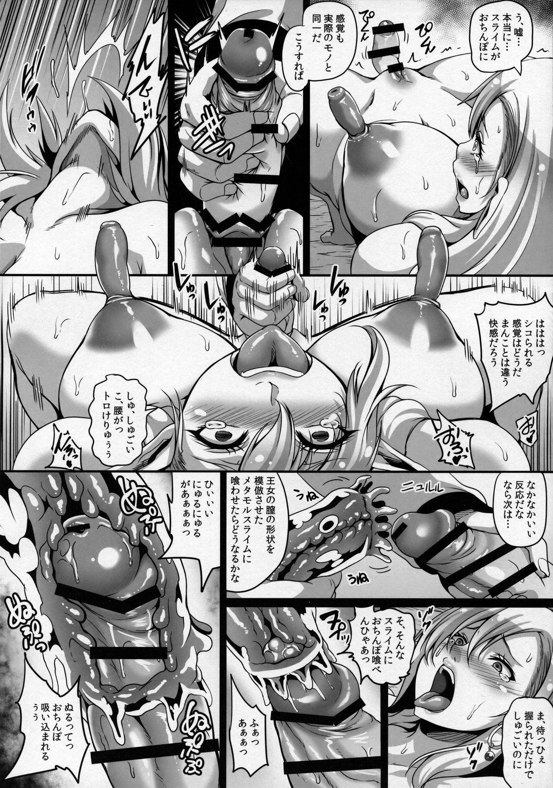 【エロ同人誌】エルフ王女が凌辱の限りを尽くされグロ乳首にwww【オリジナル/C92】