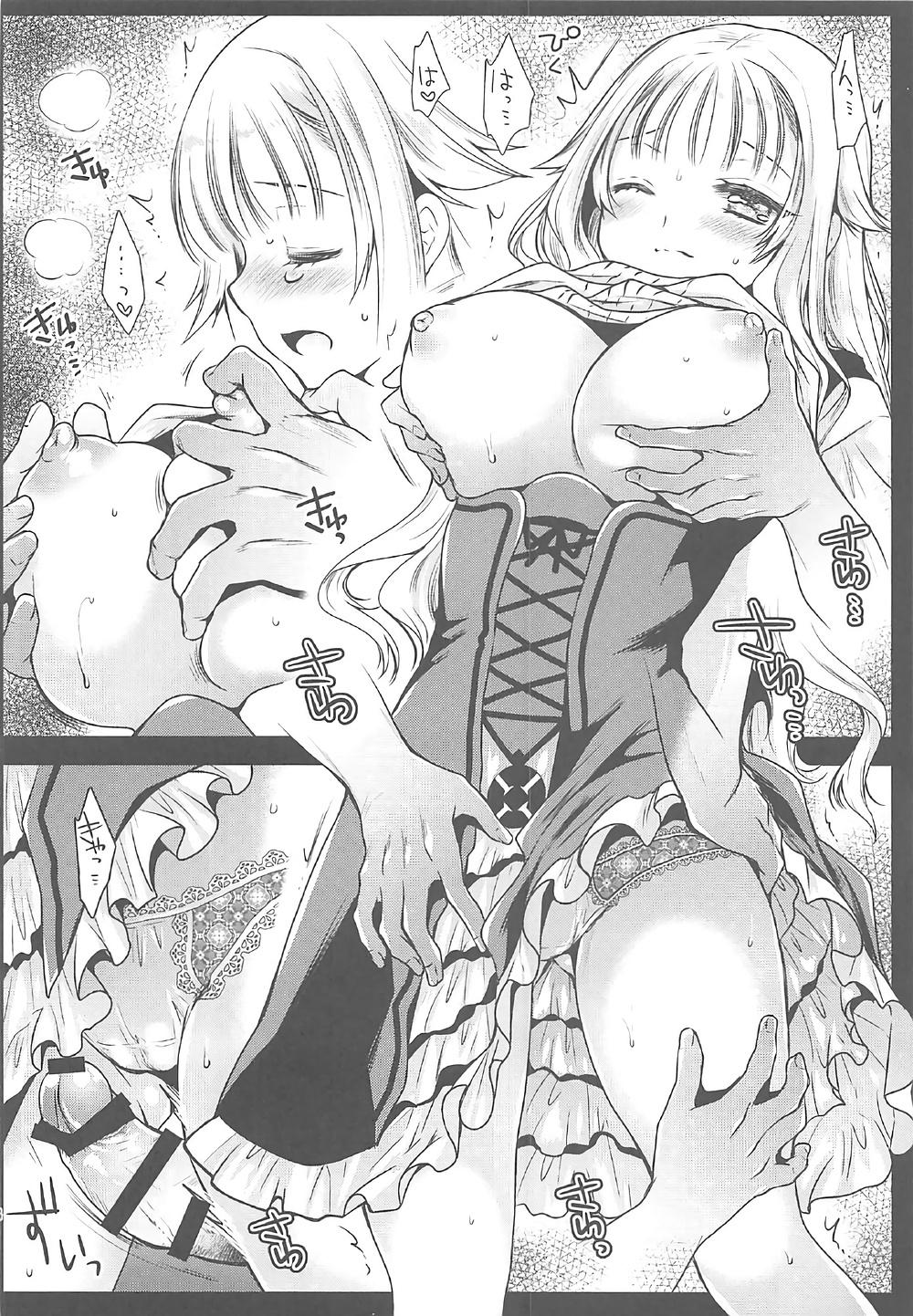 【エロ同人誌】プリンセスちゃんに守衛たちが群がり穴という穴にチ○ポをハメまくるwww【プリンセス・プリンシパル】