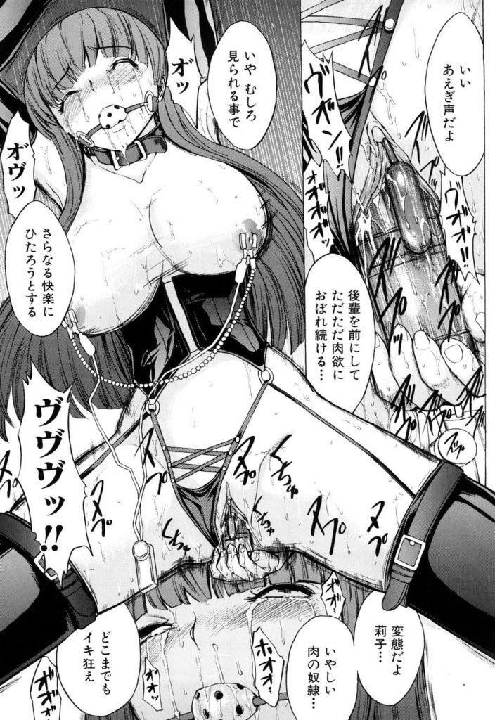 【エロ漫画】学校中の生徒たちの肉便器にされ尿まで飲まされてしまう哀れなJKwww