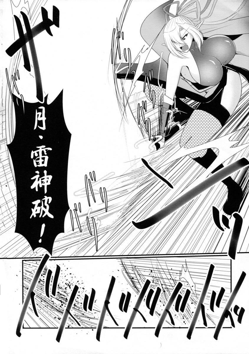 【エロ同人誌】ポニーテールの女騎士にスライム触手が襲い掛かるwww【オリジナル/C92】