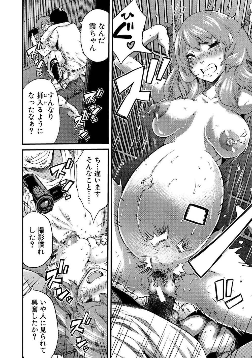 【エロ漫画】ドスケベ妊婦が野外露出AVに挑戦wwwボテ腹揺らしてアヘりまくり!!
