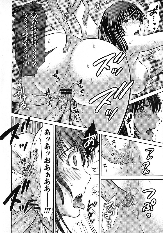 【エロ漫画】大嫌いな夫の足の指をしゃぶらされながら輪姦される屈辱的レイプwww