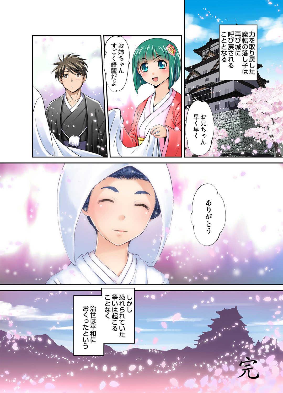 地下闘技場 漫画 エロ