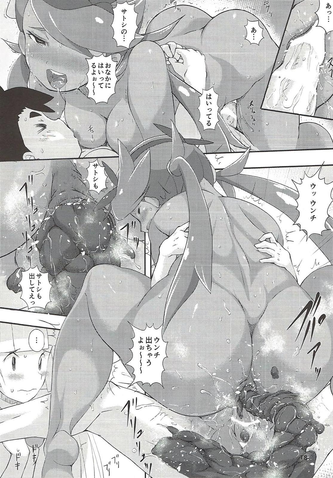 【エロ同人誌】マオ、スイレン、リーリエが糞尿垂れ流しながら乱交セックスwww【ポケットモンスター/C92】