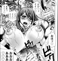 【エロ漫画】清楚なエレベーターガールたちが鬼畜男の手に堕ちるwww【ドリルムラタ:堕ち行く×Elega】