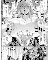 【エロ漫画】性処理肉便器になっている姿を彼氏に見せつけ興奮するド変態JKwww【アヘ丸:僕と香澄さんのドスケベな日常】