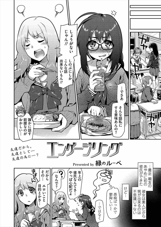 エロ 色仕掛け 漫画