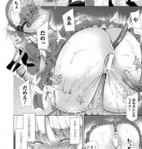 【エロ漫画】壁にハマってしまった人形のように可愛いメリーさん…三人がかりでレイプされおもらしアクメをキメまくりwww【田中竕:ハメすぎ都市伝説】