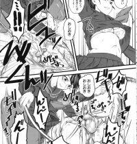 【エロ漫画】(1/7話)清楚な顔して超ドSな女王様JK…従順な下僕の尻穴がガバガバになるまで逆調教www【clover:嬲】