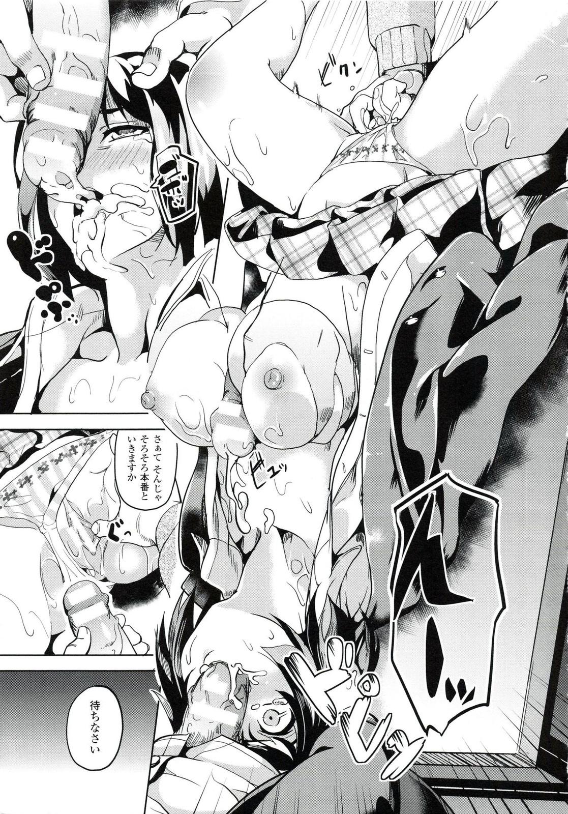 【エロ漫画】(2/6話)風紀委員長に騙され弛緩剤を打たれてしまったJK…無理矢理犯され処女を奪われた上ドラッグを打たれ幻覚見ながらアヘ顔イキwww【DATE:reincarnation~黒い記憶~2】