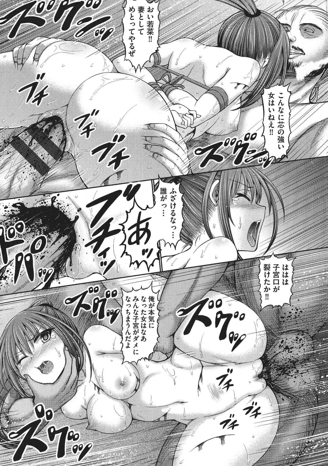 【エロ漫画】JKにして道場の師範になった剣道少女…道場破りにやってきた男に敗れ公開流血種付けショーwww【橋村青樹:ハタシアイ】