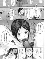 【エロ漫画】彼氏のバイト先にヘルプに入ることになった彼女…店長の毒牙にかかり調教された結果、見事寝取られるwww【テラスMC:こちら温めますか?】