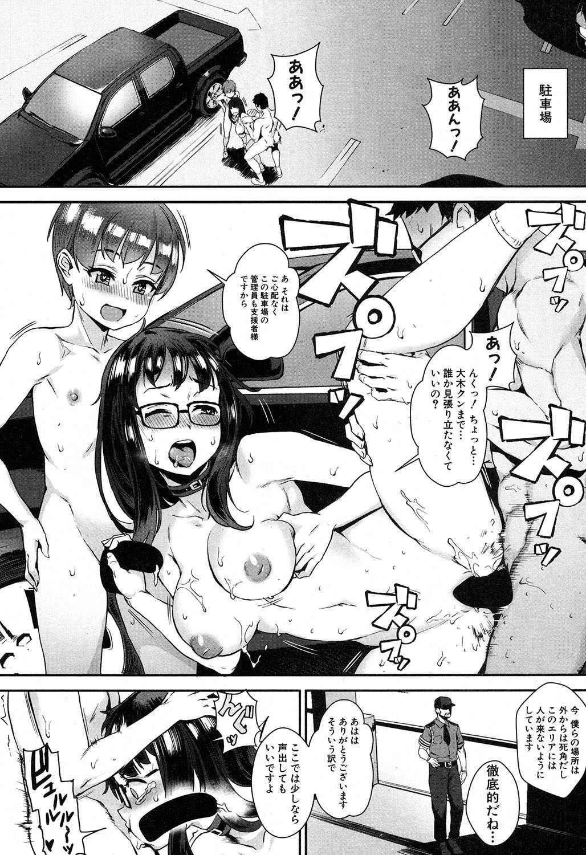 【エロ漫画】映研所属の眼鏡っ娘JK…校内でセックスしている映像を撮られることになってしまい…!?【ジャイロウ:何か怪しい映像研究部】