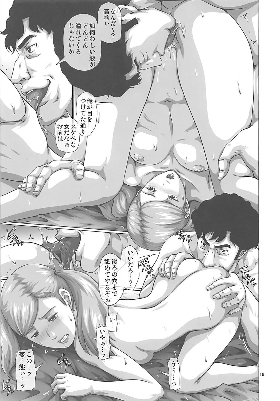【エロ同人誌】(COMIC1☆13)鬼畜教師に脅されている高巻杏…親友の身代わりになって凌辱に耐え続けるwww【戸山テイジ:親友の身代わりに変態教師にカラダをささげるJK 杏】