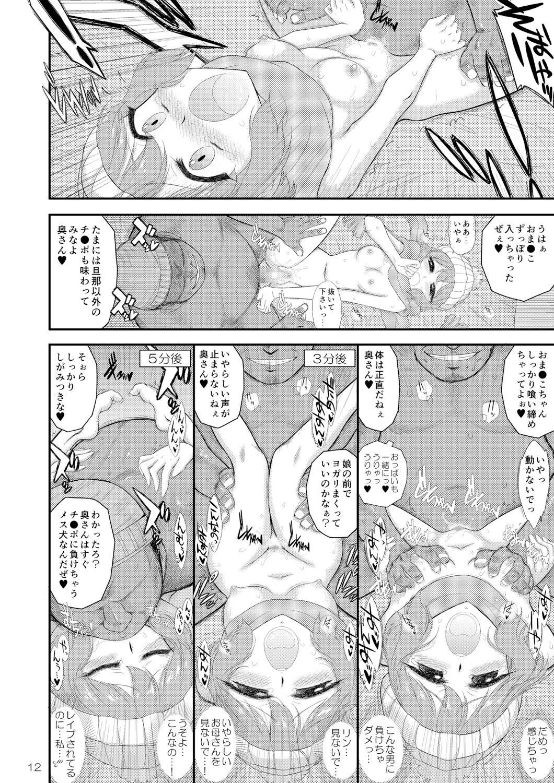 【エロ同人誌】(COMIC1☆13)キャンプにやってきた仲良し母娘…ゲス男たちに媚薬を飲まされテントの中で親子そろって嬲られるwww【黒犬獣:母と娘と丼キャンプ△】