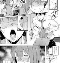 【エロ漫画】彼氏にSM趣味がバレてしまったうっかり者のJK…初めての調教プレイにトロ顔で感じまくりwww【スピリタス太郎:前略、彼女の性癖が斜め上でした】