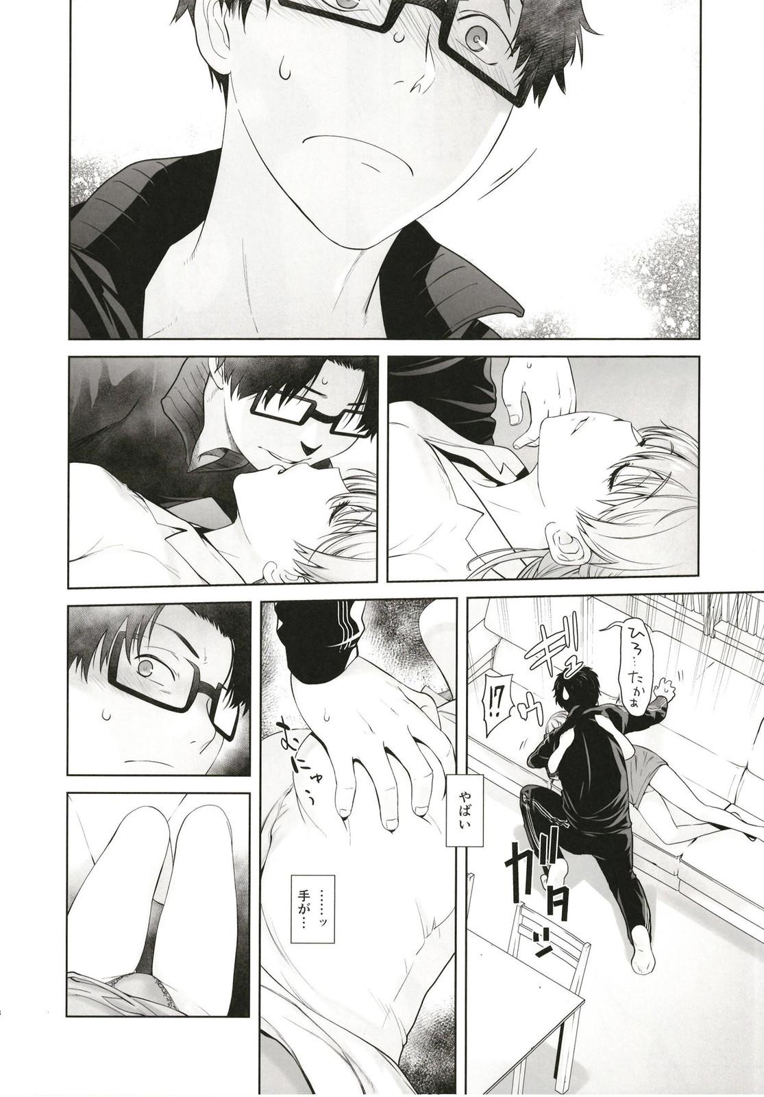 【エロ同人誌】酔い潰れて寝てしまった成海…寝顔を見て興奮した恋人に酔姦されてしまうwww【大塚子虎:HONEY BLADE】