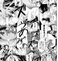 【エロ漫画】男勝りなハンターの少女…異形の少女に捕えられ異種姦レイプに堕ちるwww【モチ:BOUNTY HUMTER】