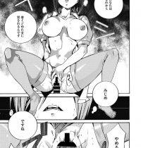 【エロ漫画】無表情でクールな巨乳ナース…学生時代にいじめてきた男が入院してきて逆レイプ!?【ねこあか:看女】