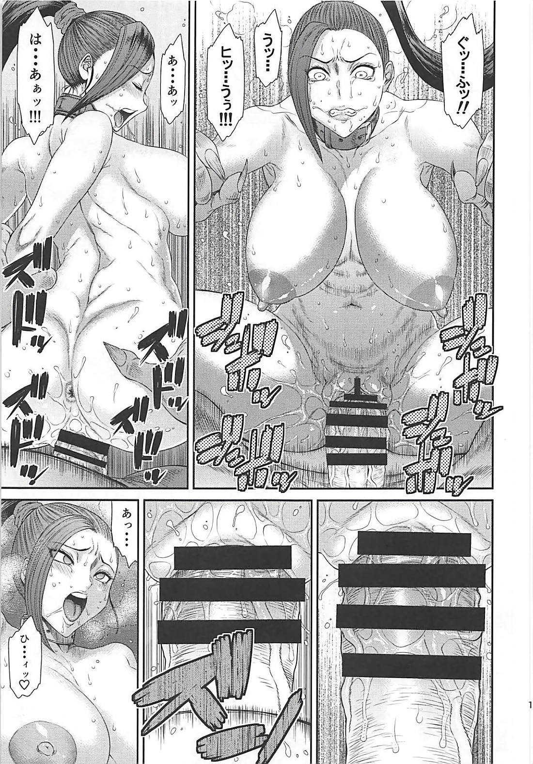 【エロ同人誌】(C94)敵に捕らえられたマルティナ…全裸で首輪を付けられ無残に処女を奪われるwww【砂川多良:妖魔軍王の隷属肉便姫】