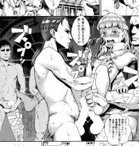 【エロ漫画】夢の街という名の変態テーマパークに招待された少女…無法地帯でのセックスに溺れてしまい快楽堕ちwww【ジャイロウ:何か怪しい映像研究部】