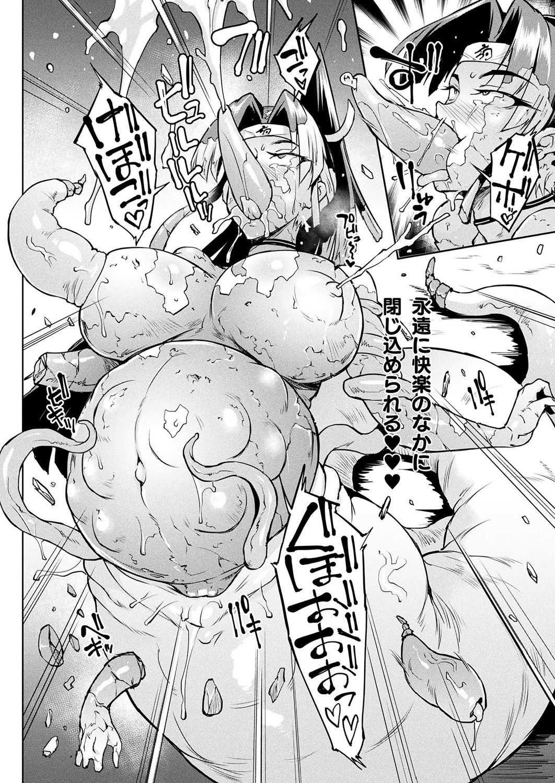 串刺し エロ グロ アニメエロタレスト