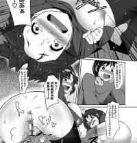 【エロ漫画】娘の幼馴染の少年に襲われた母親…ショタチンポに陥落しお嫁さん宣言www【山本善々:友母姦通】