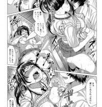 【エロ漫画】野外露出趣味が同じ学校に通う生徒にバレてしまった変態生徒会長のJK…証拠写真で脅迫され肉便器へと堕ちるwww【チキン:さらしあい】