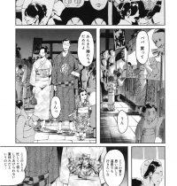 【エロ漫画】旦那がEDで欲求不満の人妻…お祭りで男達に囲まれて痴漢に遭い身体が疼いてしまうwww【Clone人間:わたあめ】