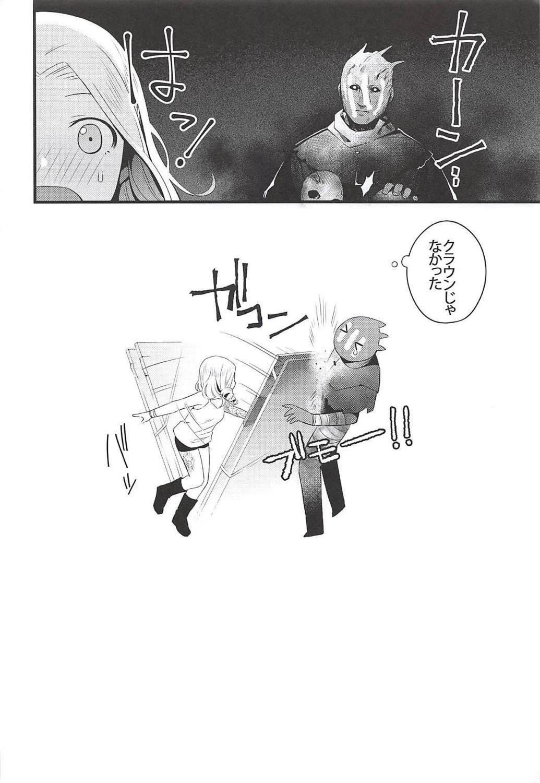 【エロ同人時】(こみっくトレジャー32)極限状態の中で殺人ゲームに巻き込まれる美女たち…救いのない中、殺人鬼に抱かれてしまうことに!?【蚕堂j1:エンティティは不機嫌】