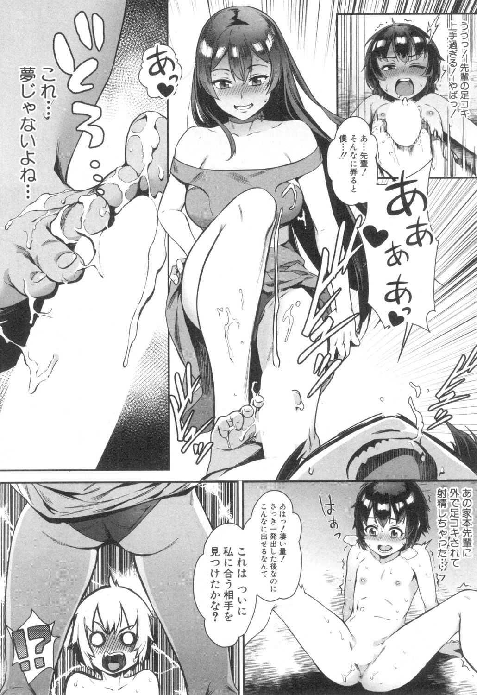 【エロ漫画】校内で「万能の女神」と皆の憧れの存在な生徒会長JK…良い子でいるストレスを野外露出で解消www【ジャイロウ:外でしよう!】