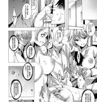 【エロ漫画】気弱なクラスメイトをカツアゲするギャル3人娘…超能力で催眠状態にされてしまい何度も復讐レイプ被害に!!【由雅なおは:俺の言うことは絶対!】