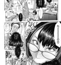 【エロ漫画】黒髪ボブの清楚そうな眼鏡美人のJK…本性はチンポ大好きなビッチで友人の父を堂々と逆誘惑www【ブルマン:地味系メガネにご用心】