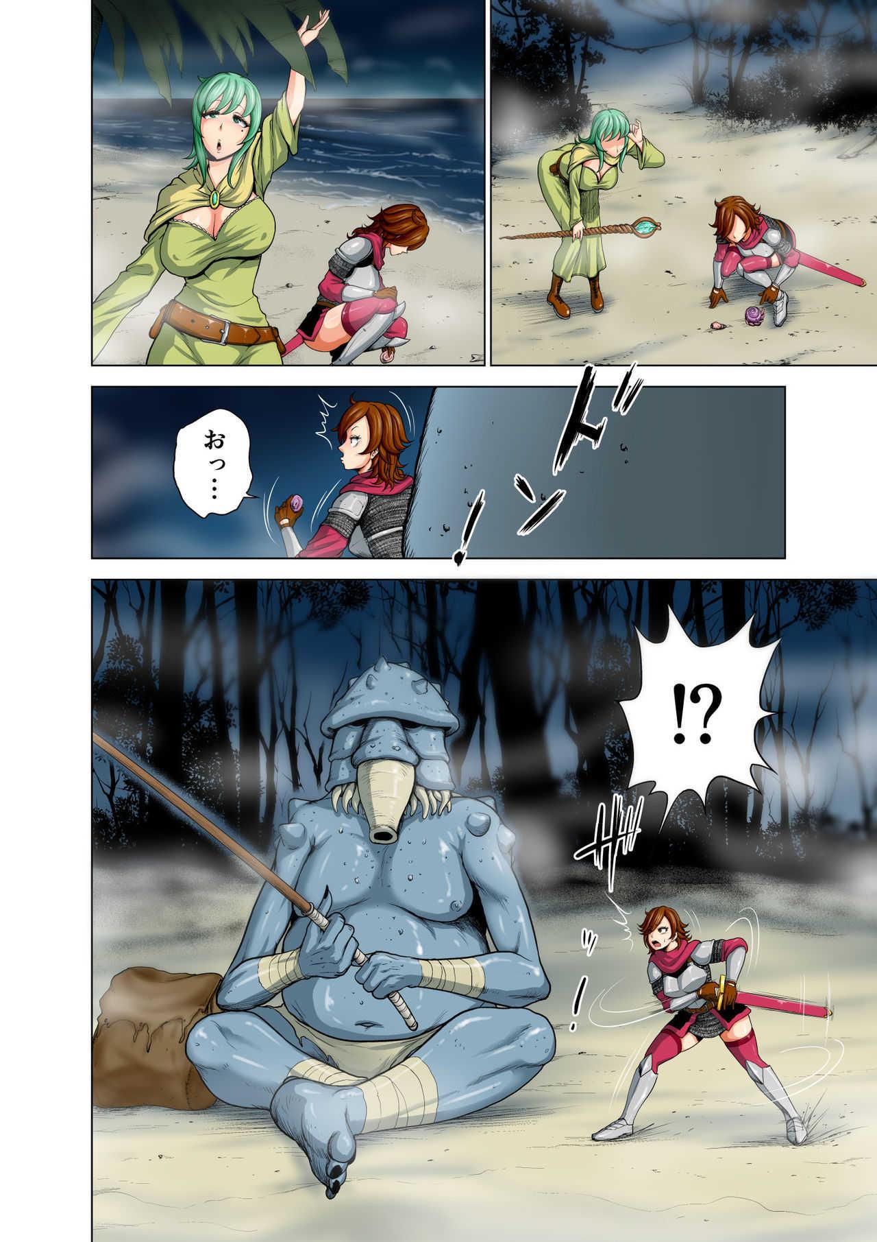 拘束 好き勝手 漫画 エロ