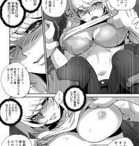 【エロ漫画】女帝と呼ばれチームを束ねていた巨乳美女…部下の男たちに裏切られ三穴を同時に犯される輪姦レイプ被害にwww【デイノジ:女帝陥落】
